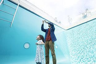 金沢21世紀美術館は、無料エリアだけでも大満足できるスポットだった!