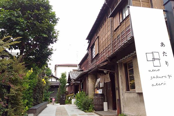 「上野桜木あたり」でゆるりと過ごす、昭和レトロな谷根千散歩