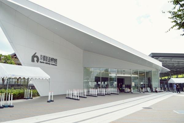京都鉄道博物館」を100%楽しむ...