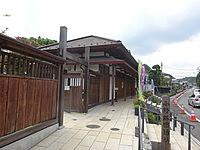 小野路宿里山交流館