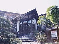 観音山温泉