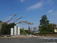 沢谷戸自然公園