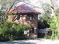 観音山バードハウス