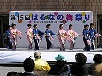 榛名の梅祭り