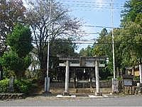 熊野神社(東京都 町田市)