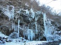 自然の芸術!秩父・三十槌の氷柱